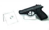 Countertop Firearm Displays